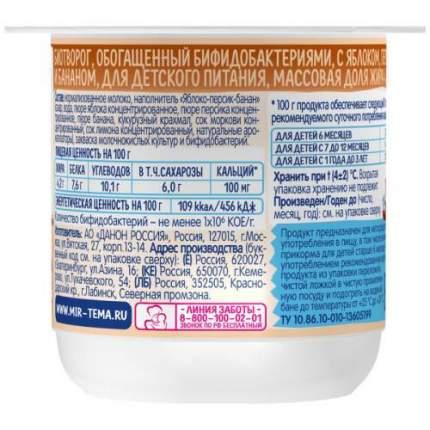 Бзмж биотворог тёма 4,2% ябл-перс-бан 100г