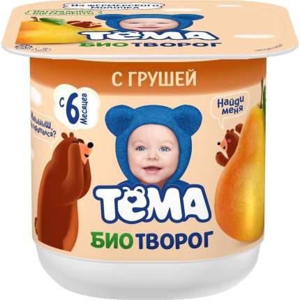 Биотворог Тёма детский Груша 4,2%, 100 г, БЗМЖ