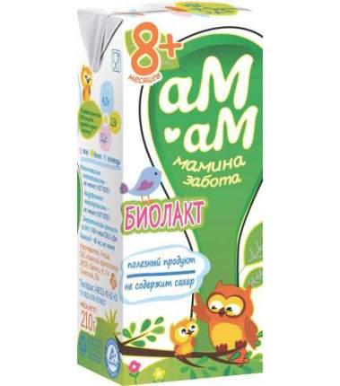 Бзмж биолакт ам-ам 3,2% 210г