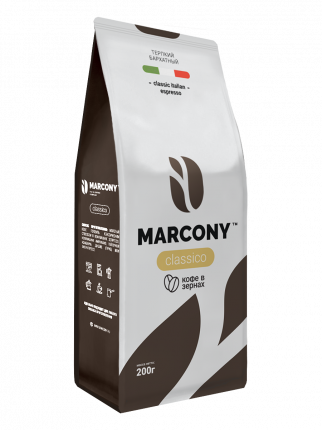 Кофе в зернах Marcony Classico 200г