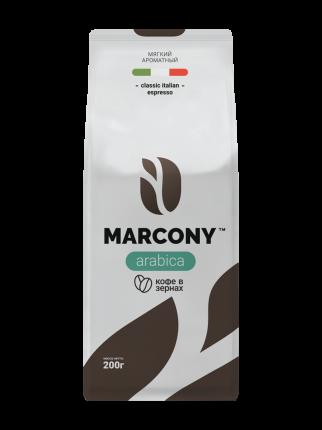 Кофе в зернах Marcony  Arabica 200г