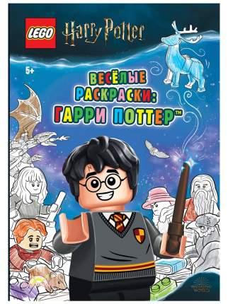 Книга-раскраска LEGO Harry Potter - Весёлые раскраски: Гарри Поттер FCBW-6401S1