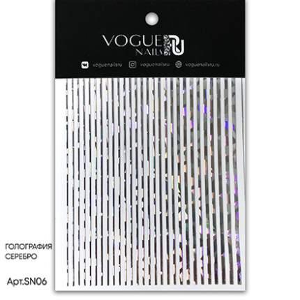 Силиконовые полоски Vogue Nails серебро голография