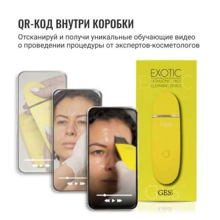 Ультразвуковая чистка Exotic аппарат для ультразвуковой чистки лица GESS-147