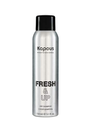 Сухой шампунь Kapous для очищения волос fresh & up 150 мл