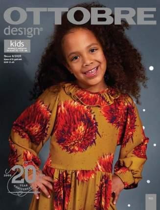 Журнал OTTOBRE Design Kids 6/2020