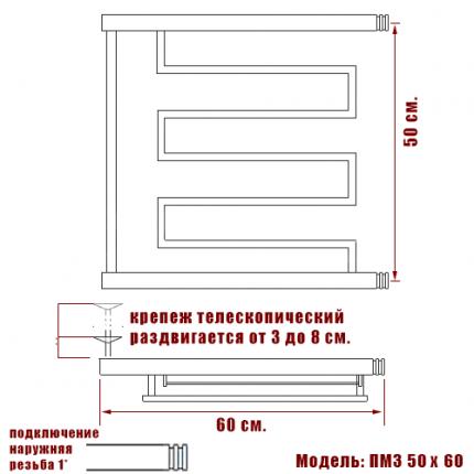 Водяной полотенцесушитель Ника ECON ПМ-3 50/60 с полкой