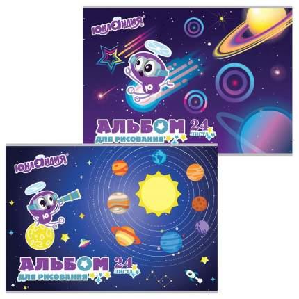 Альбом д/рис А4 24 л, скоба, обложка картон, с раскраской, 202 х 285 мм Юнландик в космосе