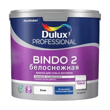 Краска для потолков и стен белоснежная Dulux Professional Bindo 2 глубокоматовая 2,5 л