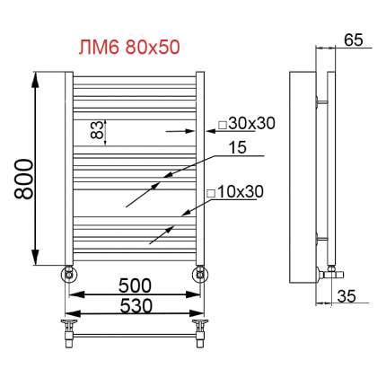 Полотенцесушитель Ника MODERN ЛМ-6 80/50 RAL9005 черный матовый (комплект люкс)