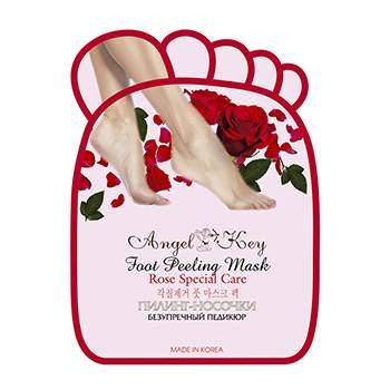 Пилинг-носочки Angel Key с экстрактом розы 40 г