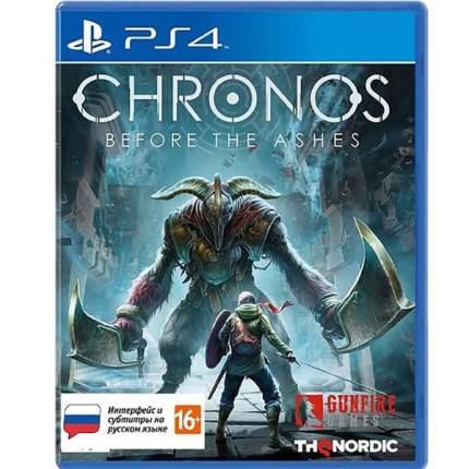 Игра Chronos: Before the Ashes Стандартное издание для PlayStation 4/PlayStation 5