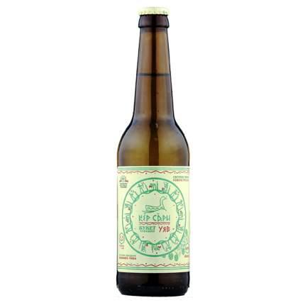 Пиво КЕР САРИ  светлое 0,45л