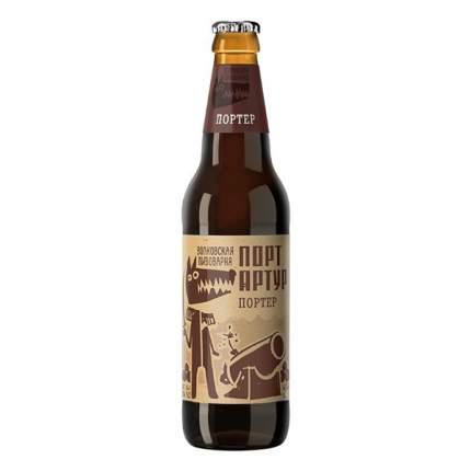 Пиво Порт Артур портер 6,5% 0,45 ст/б