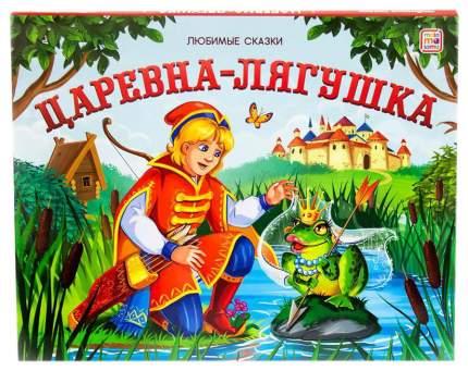 Книжка-панорамка Malamalama Любимые сказки Царевна-лягушка