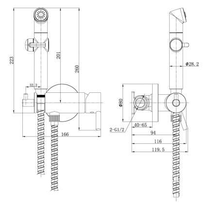 Гигиенический душ LEMARK LM7166C