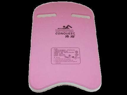 Доска для плавания Sprinter 8648 розовая