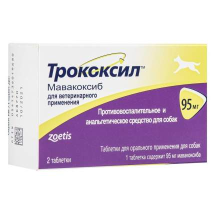 Противовоспалительное и анальгетическое средство для собак Трококсил 95 мг 2 таблетки