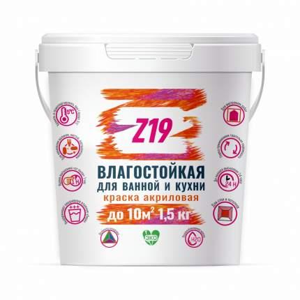 Краска Z19 ВЛАГОСТОЙКАЯ для ванной и кухни, супербелая, 1.5 кг