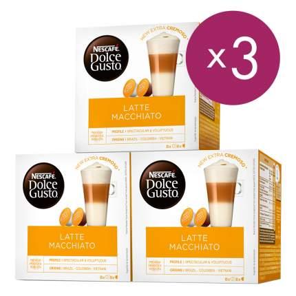 Кофе в капсулах Nescafe Dolce Gusto Латте Макиато 3 упаковки по 16 капсул