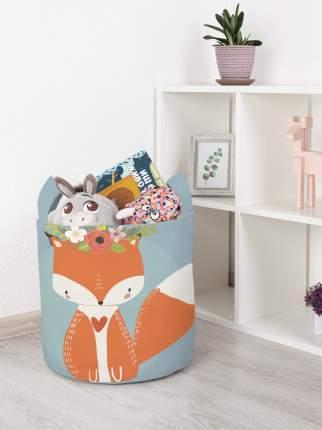 Корзина для игрушек JoyArty Скромная лисичка 35x35 см