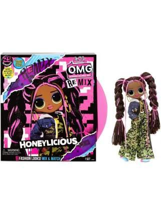 Кукла L.O.L Surprise! Remix O.M.G. Honeylicious с 25 сюрпризами и музыкой