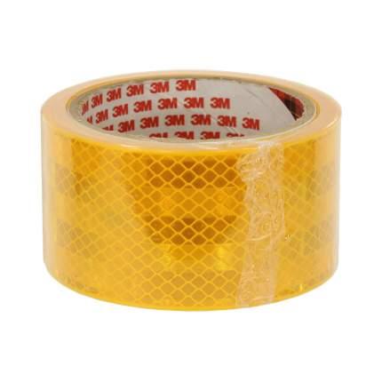 Лента светоотражающая 3M, алмазного типа, желтая, 53,5 мм х 5 м, 983-71 53,5MMX5M