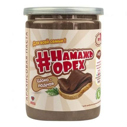 """Арахисовая паста Намажь орех """"Традиционная Шоколадная"""", 230 г"""