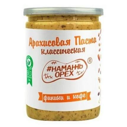 """Арахисовая паста Намажь орех """"Классическая с финиками и кофе"""", 230 г"""
