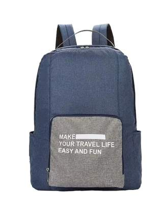 Складной туристический рюкзак New Folding Travel Bag Backpack 20 (Цвет: Синий  )