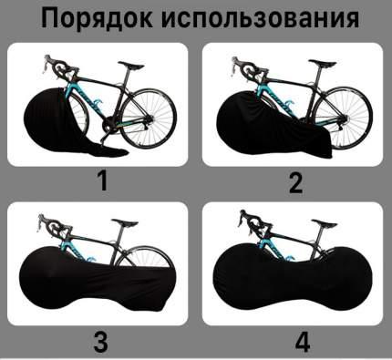 Чехол для велосипеда, 2emarket, с волнами (4494.2)