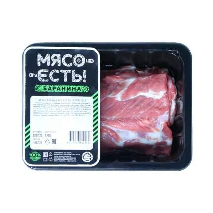 Шейка баранья Мясо есть! охлажденная 400 г