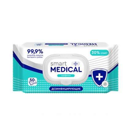 Салфетки дезинфицирующие Smart Medical 50 шт