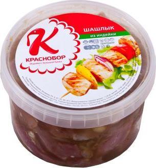 Шашлык из филе индейки Краснобор классический охлажденный 2000 г