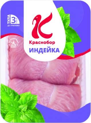 Филейная вырезка индейки Краснобор охлажденная ~600 г