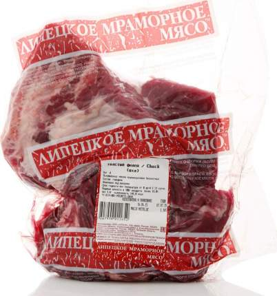 Филей говяжий толстый Липецкое мраморное мясо охлажденный ~1,17 кг