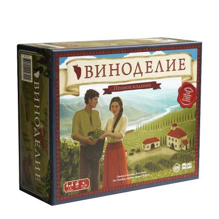 Настольная игра Lavka Games Виноделие Полное издание