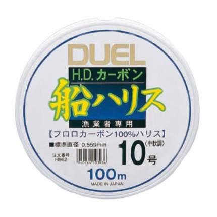 Леска Duel H.D.Carbon FUNE LEADER Fluoro100%  100m #1.7  (0.215mm) 3.4.Kg