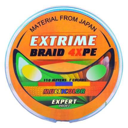 Леска плетенаяEXTRIME BRAID 4XPE 150m Multicolor BR 4XPE, 0.128мм, 10.10кг, multicolor