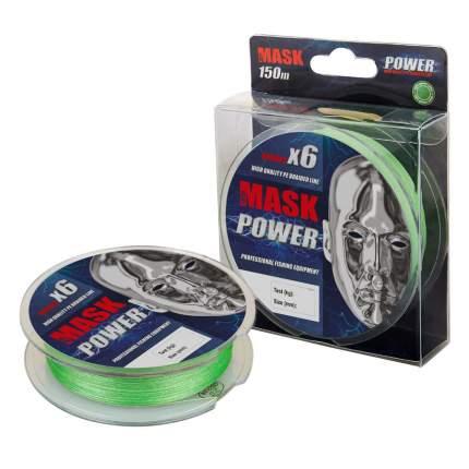 Леска плетенная AKKOI Mask POVER X6-150m (green) 0.16mm