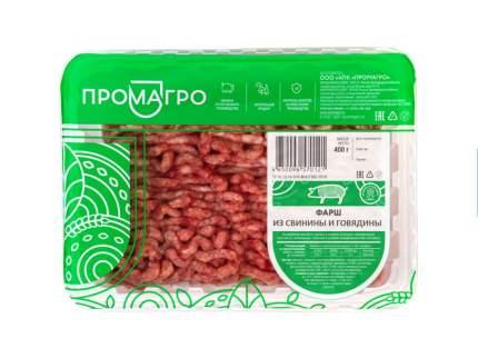 Фарш свино-говяжий Промагро охлажденный 400 г