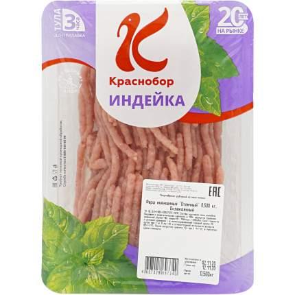Фарш Краснобор Отличный из индейки 0,5 кг