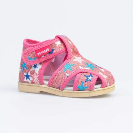 Туфли для девочек Котофей 021015-71 р.21