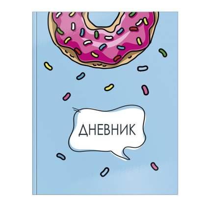 """Дневник школьный """"Вкусный пончик"""", цвет голубой"""