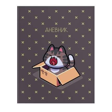 """Дневник школьный """"Котики в коробочках"""", цвет серый"""