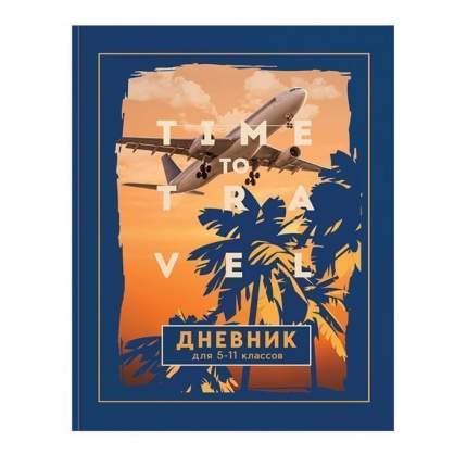 """Дневник для старших классов """"Время путешествий"""", цвет синий, оранжевый"""