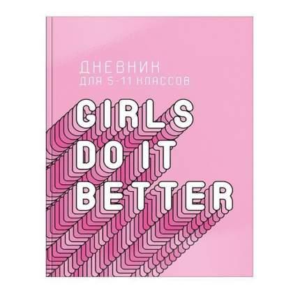 """Дневник для старших классов """"Go Girls"""", цвет розовый"""