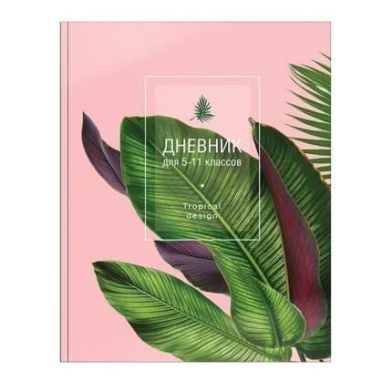 """Дневник для старших классов """"Тропические листья"""", цвет розовый"""