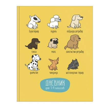 """Дневник для младших классов """"Нарисованные собачки"""", цвет желтый"""