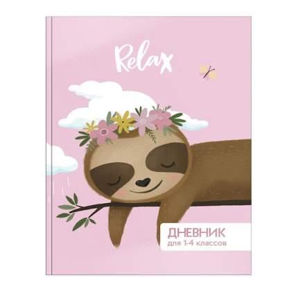 """Дневник для младших классов """"Милые ленивцы"""", цвет розовый, коричневый"""